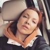 Anastasia Filippova