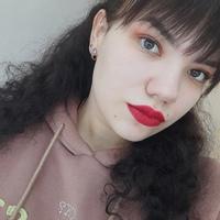АняРомашкова