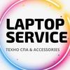 LaptopService Техно СПА & Accessories