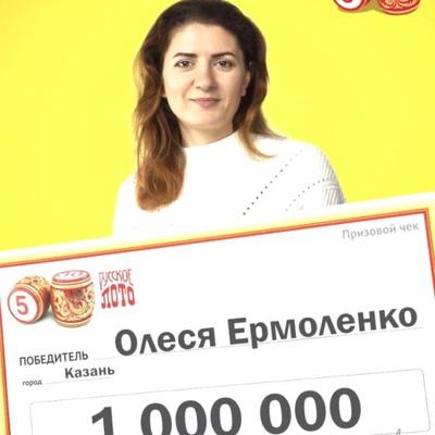 Лилия Лапина