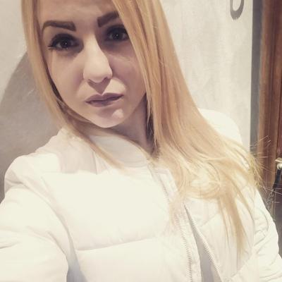 Стефания Ильина, Москва