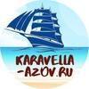 Отдых Азовское море Голубицкая Черное Кучугуры