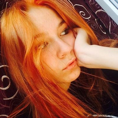 Юлия Левандовская, Шахты