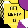 Art Tsentr-A