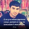 Али Сулайманов