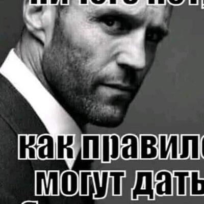 Игорь Сперкач, Киев