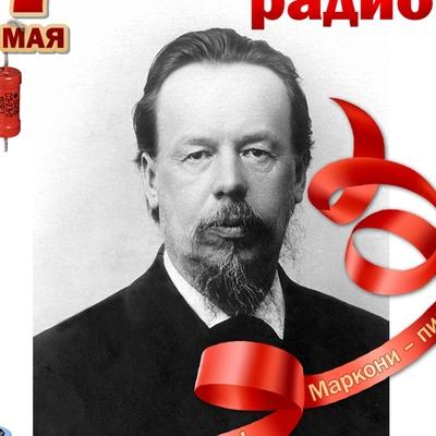 Константин Иванов, Москва