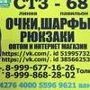 Hng-Bùi Bùi СТ3-68