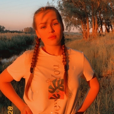 Ульяна Щербин, Мозырь