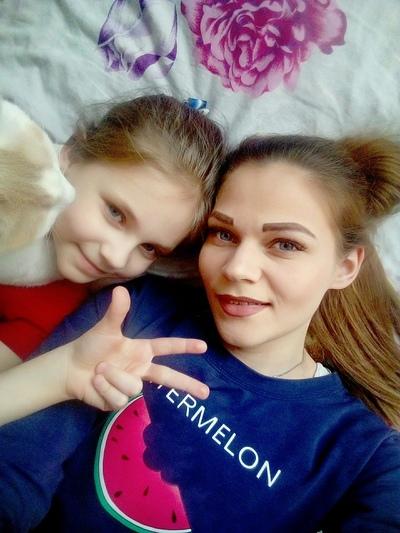 Юлия Стаценко