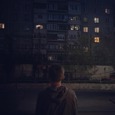 Мартин Летов, Челябинск