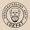 "Центр ""Сократ"" Калининград"