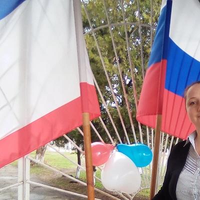 Оксана Беляева, Симферополь