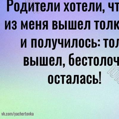 Юра Сенчик, Симферополь
