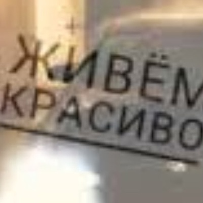 Ebubukov-On-Line Ebubukov-On-Line