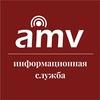 Абинский муниципальный вестник