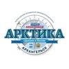 Форум «Арктика. Сделано в России»