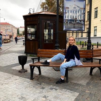 Карина Василенко, Бобруйск