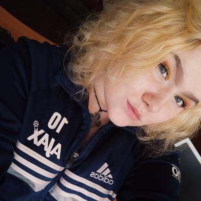 Софья Кристоль