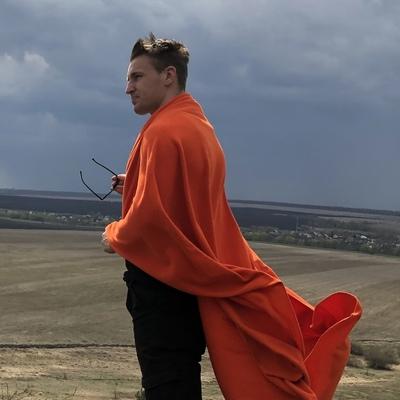Александр Рыбаков, Пенза