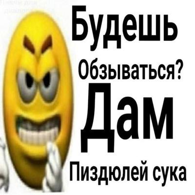 Эвелина Кочергина