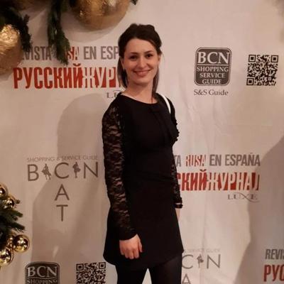 Ирина Королева, Тверь