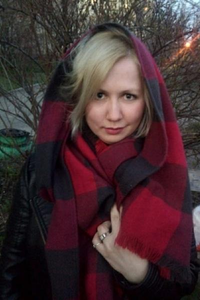 Нина Гочелашвили, Москва
