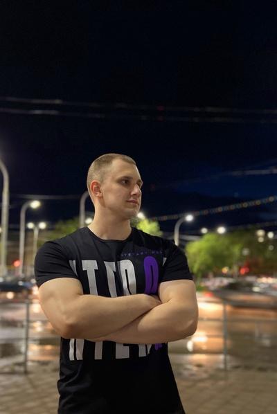 Александр Костенко, Волгодонск