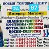 Оля Миша ТЦкБ 1Д-36