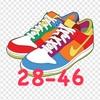 Обувь Эдвард штучно Садовод 28-46