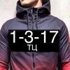 Джамиль Сурик 1-3-17