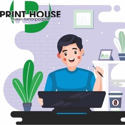 Designer Printhouse, Великие Луки