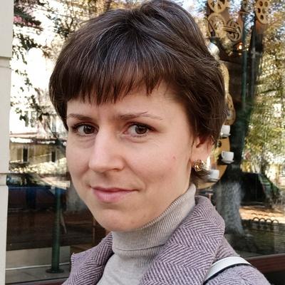 Ирина Белова, Брянск