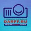 Аренда проектора, экрана, звука в Казани - Дарфф