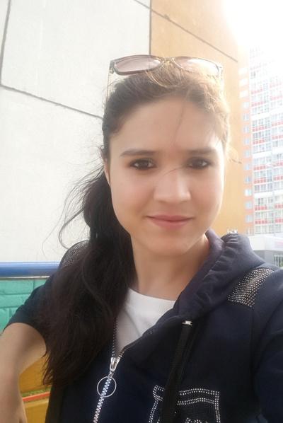 Карина Аександрова