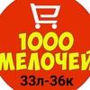 Nurullobek Ergashov 8-109, 6-26