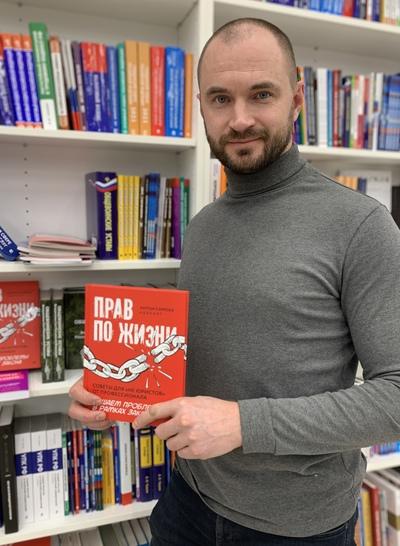 Антон Самоха, Калининград