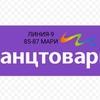 Мария Мартынова 9-85/87