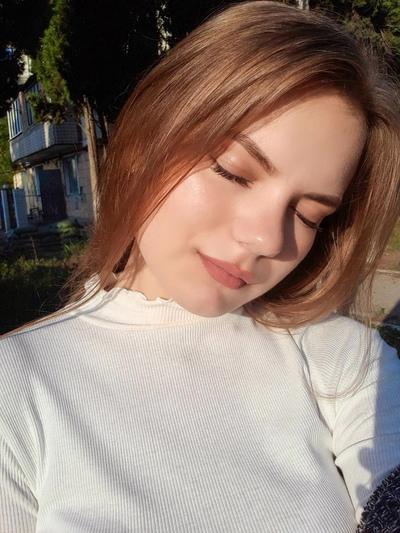 Дарина Полякова, Москва