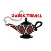 Туристический Узбекистан   Тонкости Востока