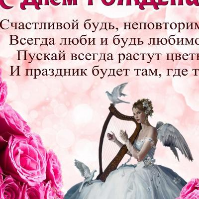 Lena Chetyrina, Tambov