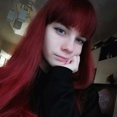 Софья Волочкова