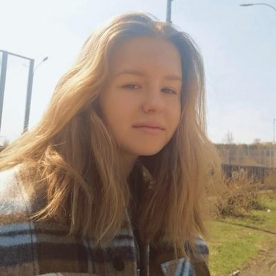 Liza Radaeva, Кемерово