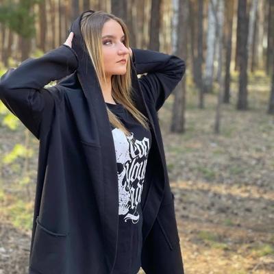 Анюта Троцкая