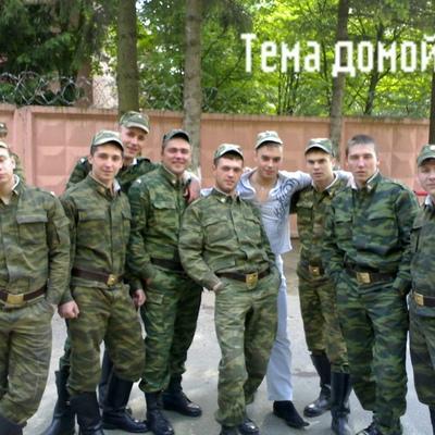 Иван Маринов, Иваново
