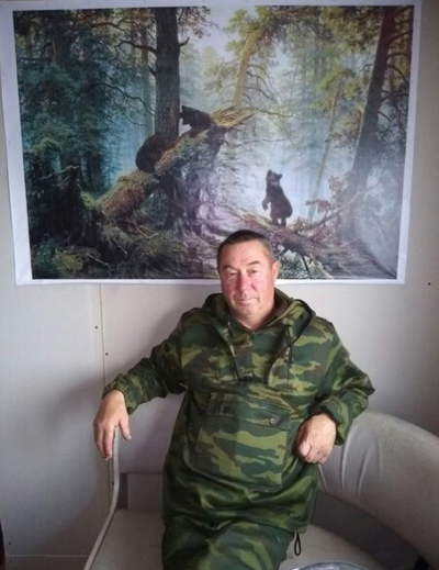 Вячеслав Маслаков, Мишкино