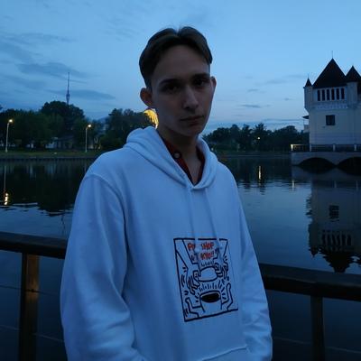 Danila Pavlov