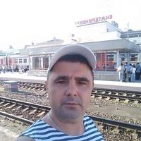АлександрУральский
