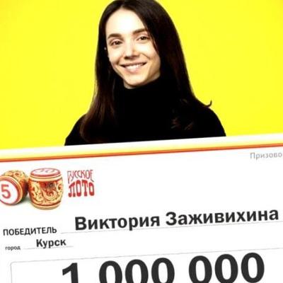 Лидия Фетисова