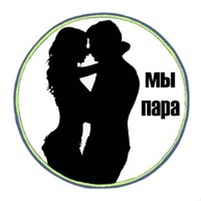 Дамский Угодник, Липецк